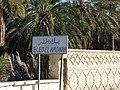 Bled el Hadhar.jpg