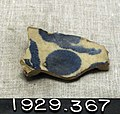 Blue and white pottery fragment - YDEA - 3501.jpg