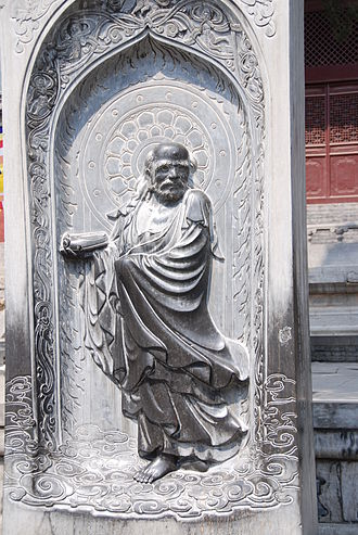 Bodhidharma - Bodhidharma, stone carving in Shaolin Temple.