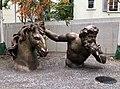 """Bonze Brunne """"Pferd & Mann"""".jpg"""