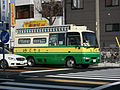 Bookmobile Nagoya 20150313.jpg