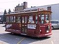Bracebridge Town Express.jpg