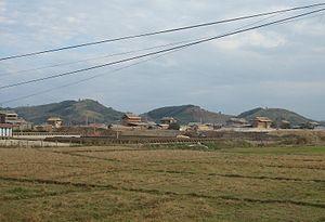 Rural commune (Vietnam) - Ea Bông commune in ĐắkLắkProvince.
