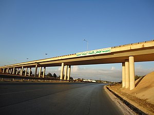 Libyan Coastal Highway - Highway with bridge overpass entrance to the east of Bayda (2010)