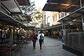 Brisbane City QLD 4000, Australia - panoramio (8).jpg