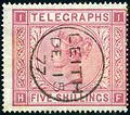 British five shilling telegraph stamp used Leith 1877.jpg