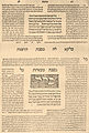 Brockhaus and Efron Jewish Encyclopedia e4 795-0.jpg