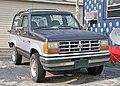 Bronco II.jpg