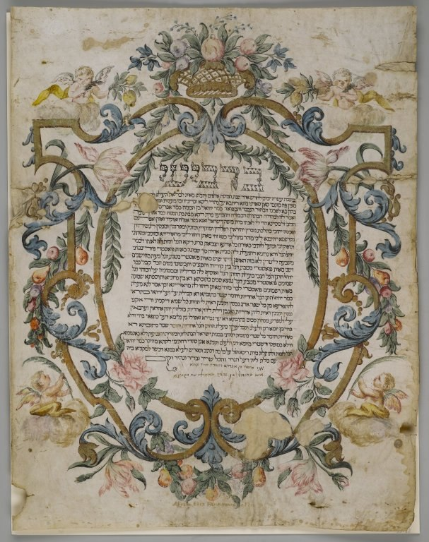 Brooklyn Museum - Jewish Marriage Certificate - overall