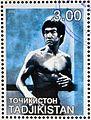 Bruce Lee 2001 Tajikistan stamp7.jpg