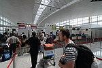 BruneiAirport DepartureHall.jpg