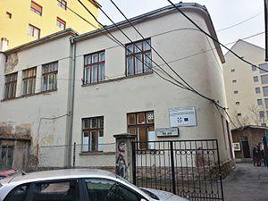 Classical music in Kosovo - The building of the music school in Pristina