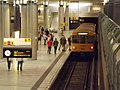 Bundestag U-Bahnhof (Bundestag Underground Station) - geo.hlipp.de - 26865.jpg