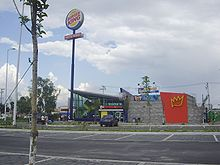 A Burger King restaurant in Mexico City