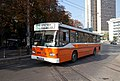 Buses in Sofia 2012 PD 19.jpg