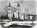 Bycień, Rynak, Bazylanski. Быцень, Рынак, Базылянскі (B. Podbielski, 1862).jpg