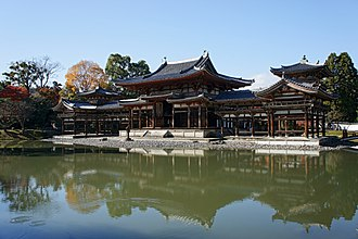Heian period - Byōdō-in Phoenix Hall, built in the 11th century during the Heian period of Japan