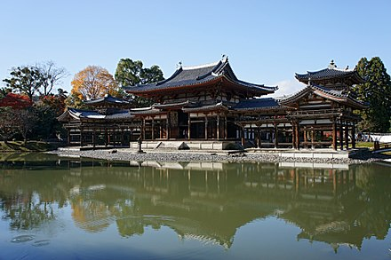 Byodo-in Phoenix Hall, built in the 11th century during the Heian period of Japan Byodo-in Uji02pbs3400.jpg