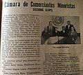 Cámara de Comerciantes Minoristas Seccional Illapel 1954.jpg