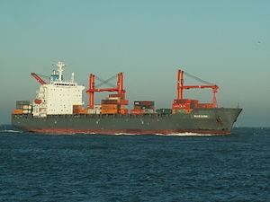 CMA CGM Colombie - IMO 9144328, Port of Rotterdam 29-Jan-2006.jpg