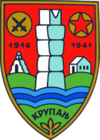 Coat of arms of Krupanj