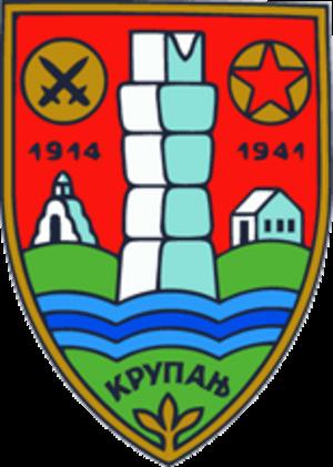 Krupanj - Image: COA Krupanj