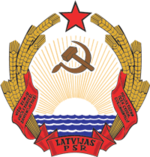 Герб Латвийской ССР.