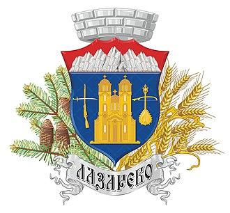 Lazarevo - Image: COA of Lazarevo, Zrenjanin