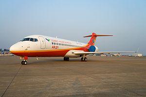 COMAC ARJ21-700 Xiangfeng.jpg