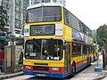 CTB 312 - Flickr - megabus13601 (1).jpg