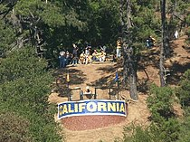 California Victory Cannon at UCLA at Cal 10-25-08.JPG