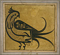 Calligraphy in the shape of a hoopoe- bismillah ar-rahman ar-rahim (in the name of God, Most Graciou... - Google Art Project.jpg