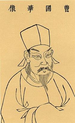 Cao Bin scth.jpg