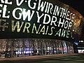 Cardiff Millennium Centre.jpg