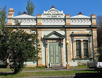 Carrington, New South Wales - Image: Carrington Council Chambers 1