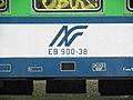 Carrozza FNM E.900 marcatura.jpg
