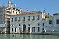 Casa Artom Wake Forest University Canal Grande Dorsoduro Venezia.jpg