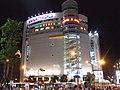 Cashbox Partyworld Zhonghua New Hall 20060601.jpg
