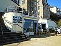 Cedar House Surf Shop on Cromer Esplanada 13 April 2014 (1).JPG