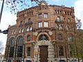 Central Catalana de Electricidad, Barcelona, December 2014 (01) .JPG