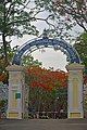Central Food Technological Research Institute Gate 02 Mysore.jpg