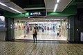 Chai Wan Station 2017 10 part7.jpg