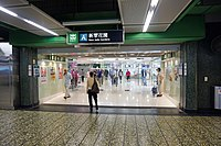 Chai Wan Station 2017 10 part7.jpg