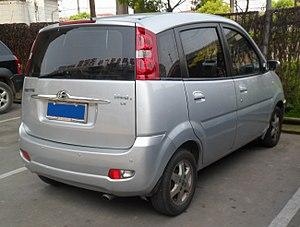 Changhe Ideal - Changhe Ideal II rear.