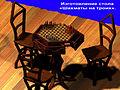 Chess3 table.jpg