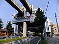 Chiba Urban Monorail Sakuragi Station2.JPG