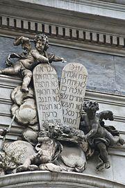 Chiesa dei girolamini wikipedia - Tavole dei dieci comandamenti ...