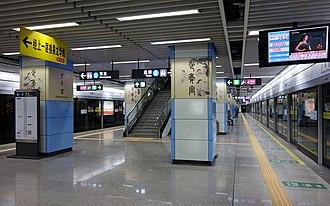 Children's Palace station - Image: Children's Palace station (Longgang Line) Platform 20141202