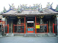 Chin S Temple in Taipei.JPG