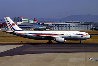China Airlines Flight 140 - A China Airlines Airbus A300 similar to the aircraft involved in the accident.